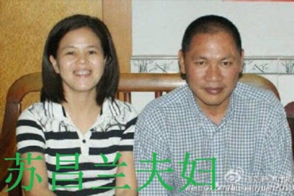 蘇昌蘭和丈夫陳德權。(網絡圖片)