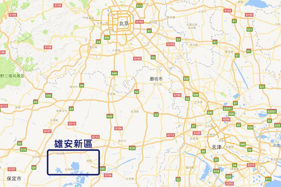 陳思敏:「雄安新區」天津搶先北京表態的背後