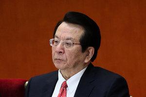 傳曾慶紅家族貪污四百億 再次被中紀委約談