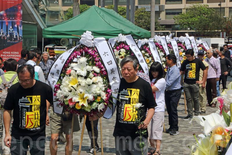與民主派政黨、團體先後向紀念碑及民主女神像獻花和鞠躬。(蔡雯文/大紀元)