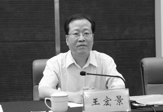 最「短命」副市長王宏景上任不到40天即落馬,全家集體腐敗多人被查。(網絡圖片)