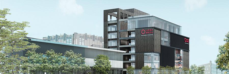室內設計里程碑台北設計建材中心正式營運
