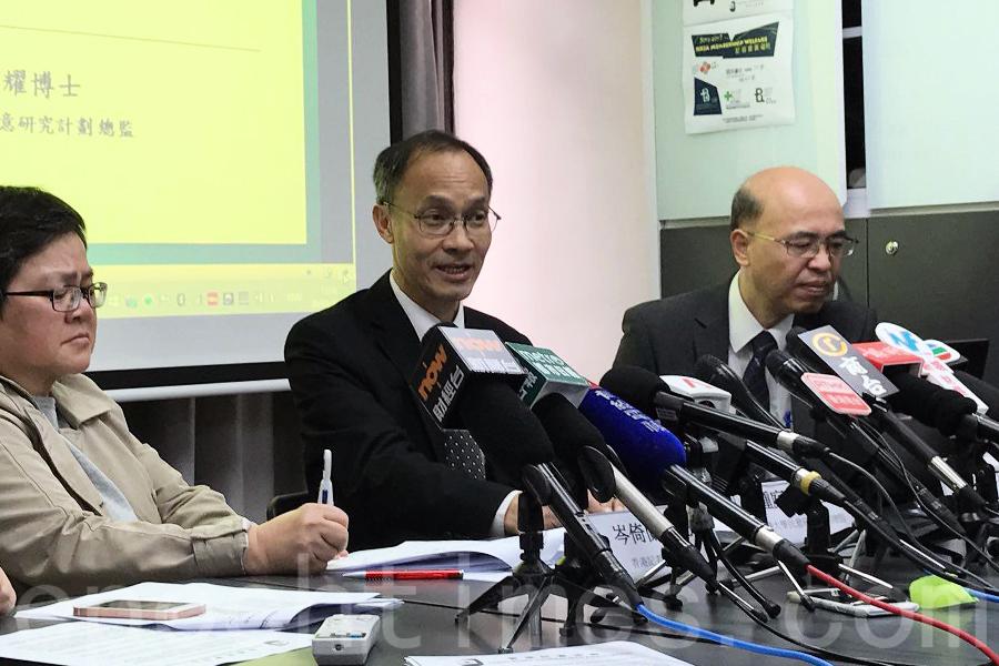 香港新聞自由仍不合格