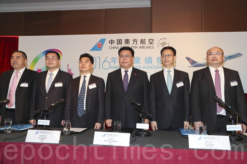 南方航空董事長王昌順(右三)表示,美航加入有10條航線可共享代碼。(余鋼/大紀元)