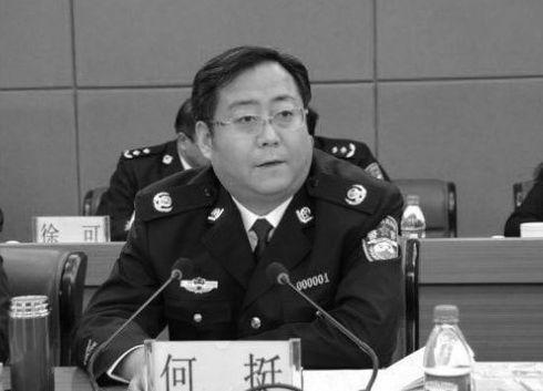 6月16日,重慶市公安局局長何挺被免職。(網絡圖片)