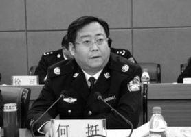 重慶公安局長出事 前媒體人指其替薄「守攤」