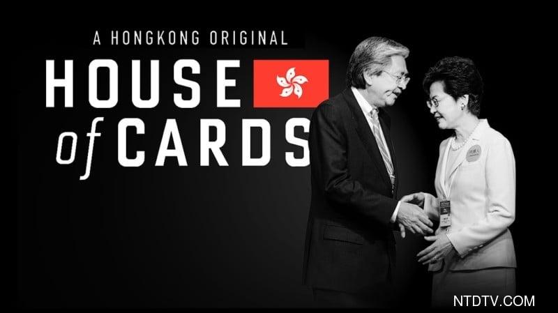 特首選戰最終章:小圈子選舉後 香港未來往哪走。(新唐人電視台)