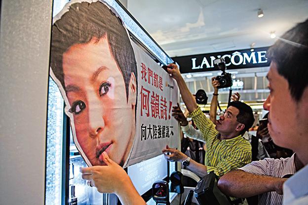 Lancôme向中共叩頭,去年6月取消與支持民主的何韻詩合作的音樂會,釀成公關災難。(Getty Images)