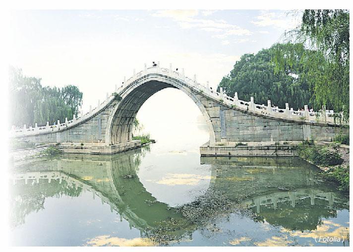 隋唐皇初期到大業年間興建成的趙 州橋,一千三百多年來見證無數的 風霜雨雪,是現存中國最古老的石 造拱橋。( 維基百科公有領域)