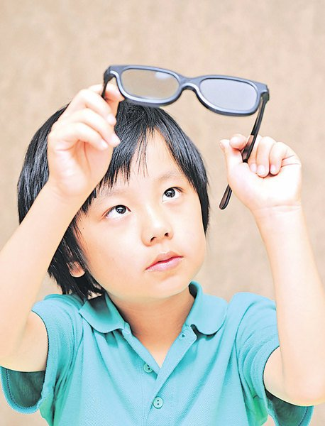 古中醫療法治近視