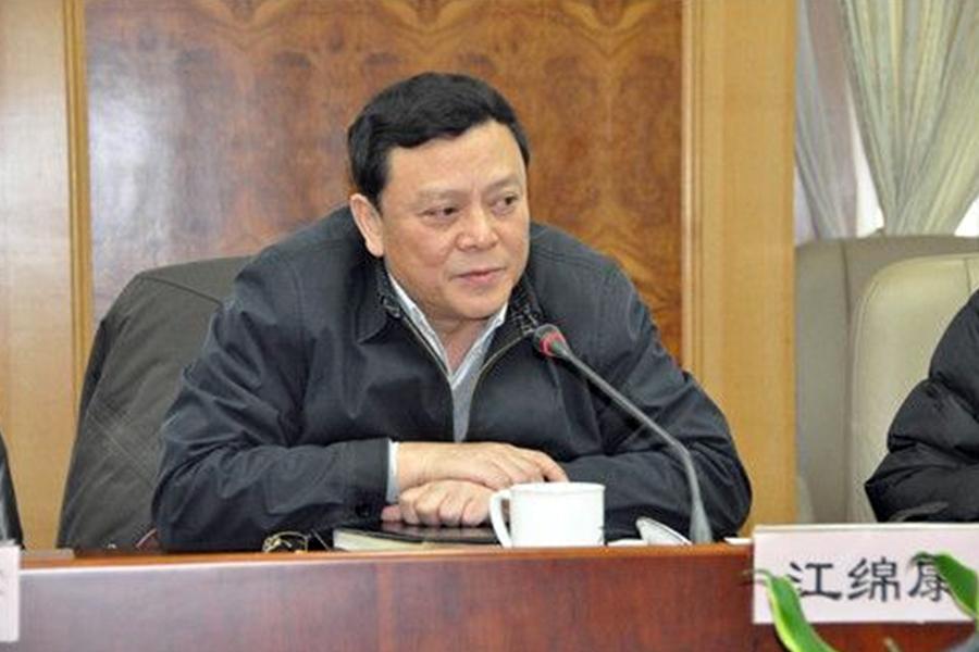 有報道說,63歲的江綿康已卸任上海市城鄉建設和交通發展研究院黨委書記、院長一職。(網絡圖片)