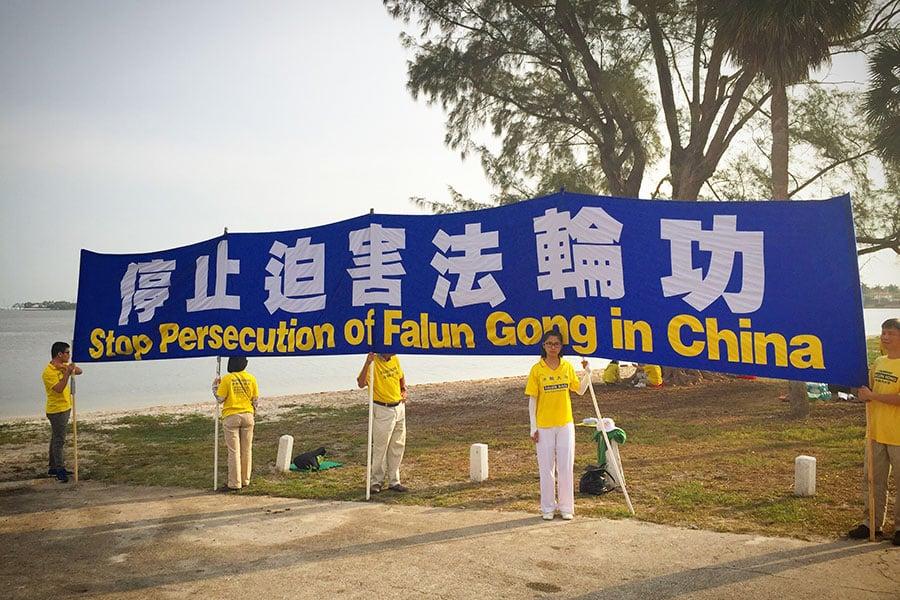 法輪功學員和平理性的風貌得到在賓漢島執勤警察的高度讚揚。(大紀元)