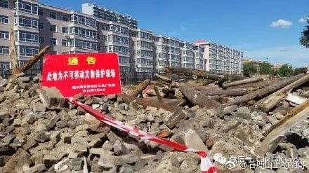 去年6月,中共首任空軍司令劉亞樓的故居遭強拆。(網絡圖片)