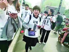 集資被騙 鄭州電視台百名記者遊行