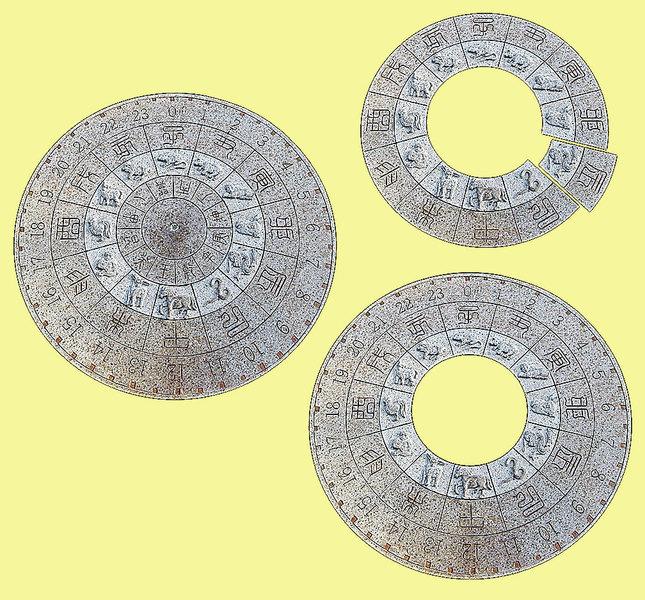 【中華文化100個為什麼】為什麼稱中國曆法為「黃曆」或「皇曆」?