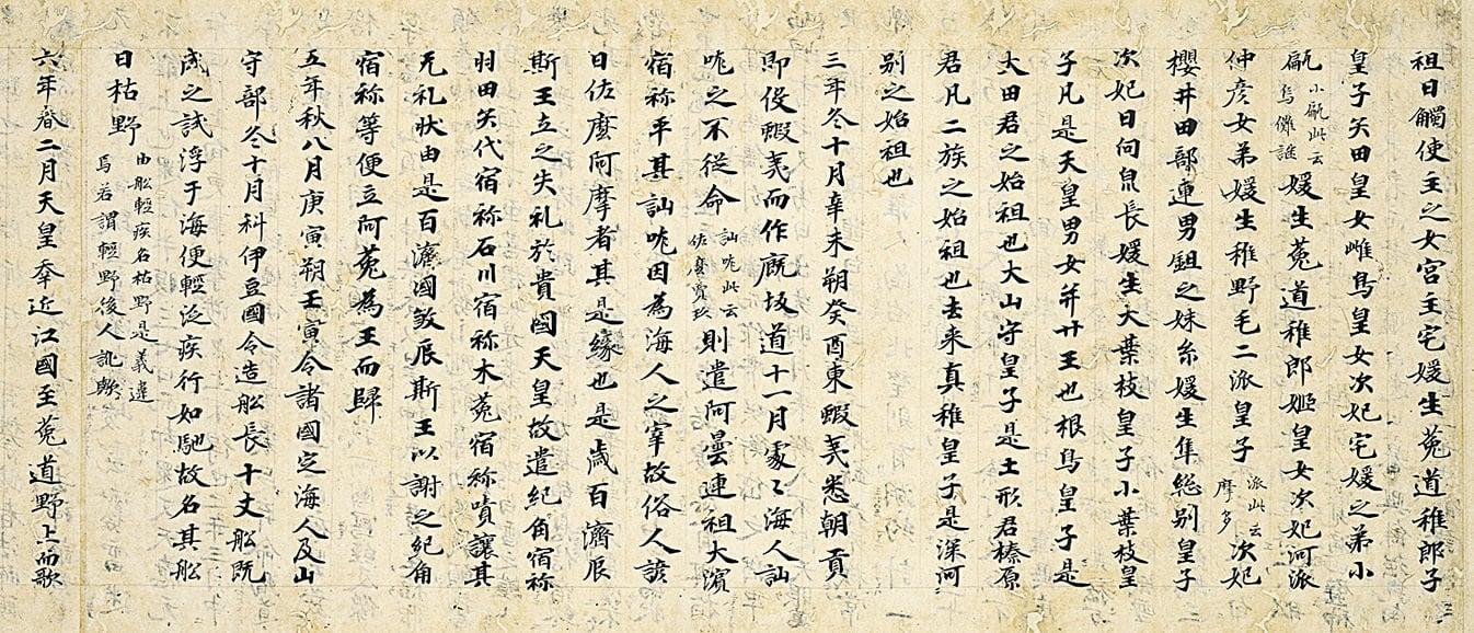 《日本書紀》是日本留傳至今最早之正史,六國史之首。舍人親王等人所撰,於西元681年至720年完成。記述神代乃至持統天皇時代的歷史。是採用漢字編年體寫成。(維基百科)