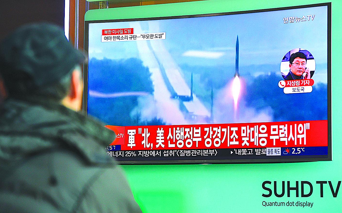 2017年2月12日北韓成功發射了一枚「北極星-2」彈道導彈,射程至少2,000公里。(Getty Images)