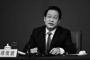 周曉輝:保監會主席項俊波被查涉幾宗罪?