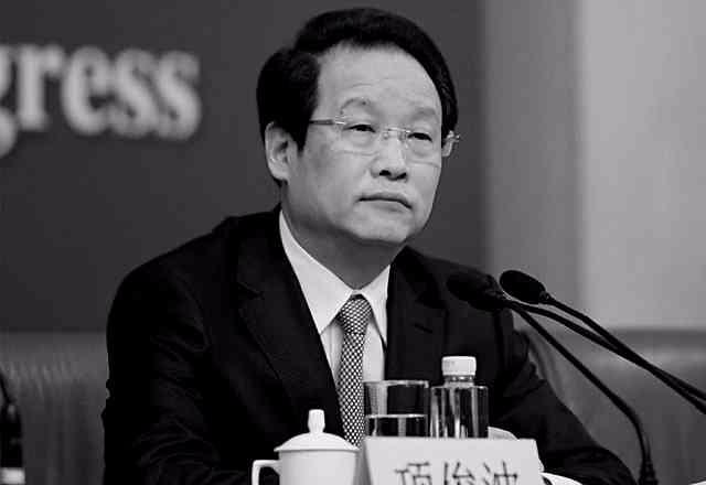 正部級金融高管項俊波落馬 陸媒揭內幕急刪稿