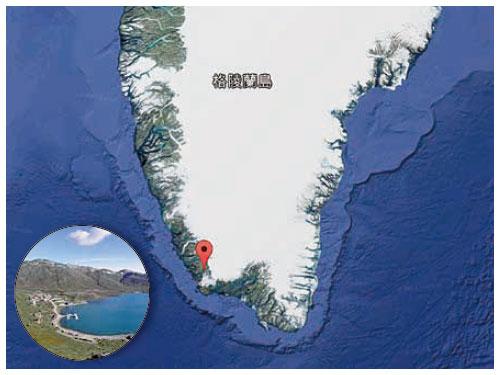 中國礦業公司「俊安集團」(General Nice)原計劃購買丹麥領地格陵蘭的一個廢棄海軍基地,已被丹麥政府以國防安全考慮為由拒絕出售。圖為格羅尼達爾海軍基地位置圖,小圖為該地景觀。(Google地圖/網絡圖片)