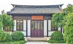 中國古代名句警言〈8〉