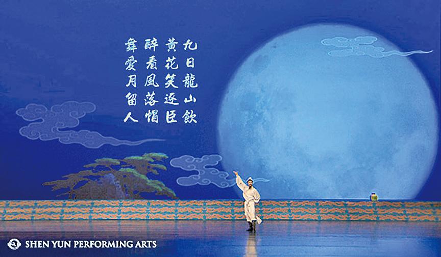 李白,中國唐朝詩人,有「詩仙」之稱,中國歷史上最傑出的浪漫主義詩人。圖為李白醉酒劇照。(神韻網站)