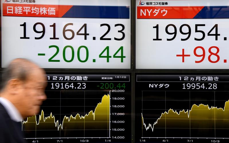 大陸一天兩金融大虎落馬,以及證監會對個人操縱股市開出天價罰單,金融反腐進入高潮。(Getty Images)