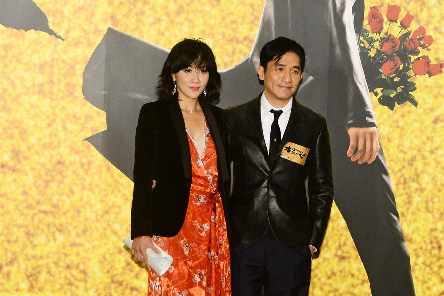 劉嘉玲自創時裝品牌開騷媽媽老公現身上海支持