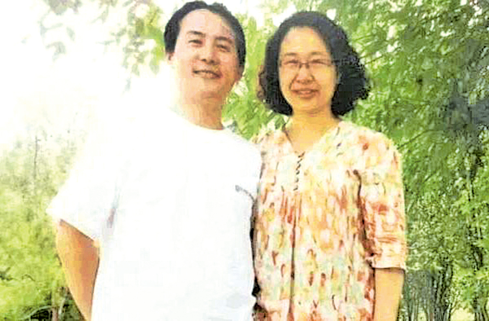 維權律師李和平與妻子王峭嶺。(網絡圖片)
