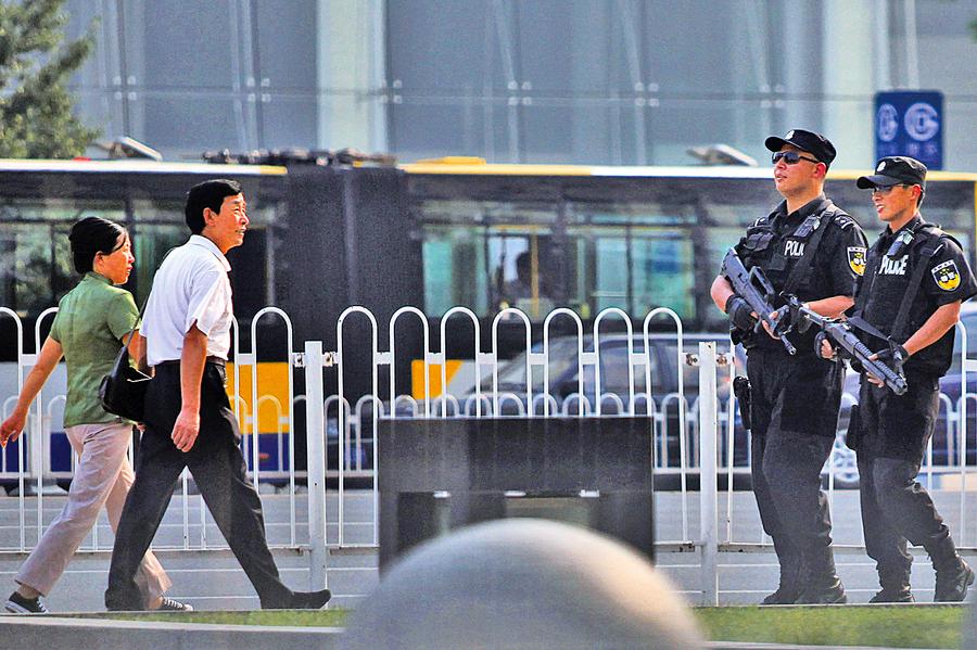 北京誘民舉報間諜輿論嘩然