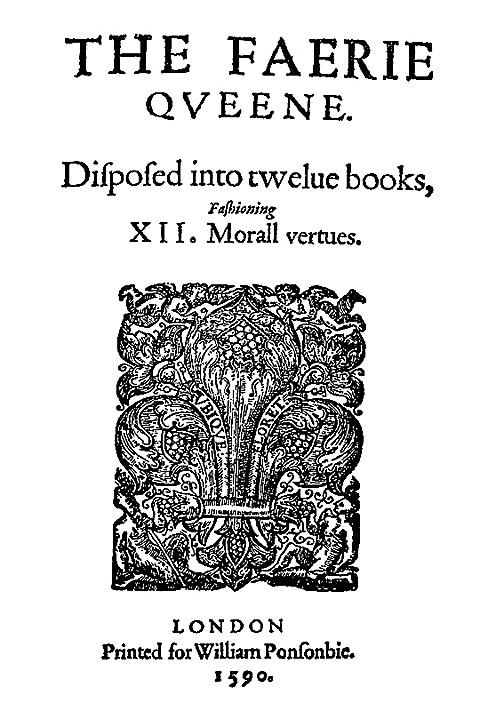 《仙后》(The Faerie Queene),1590年印刷。(維基百科)