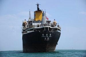 制裁北韓 美要求聯合國在全球港口禁十艘船