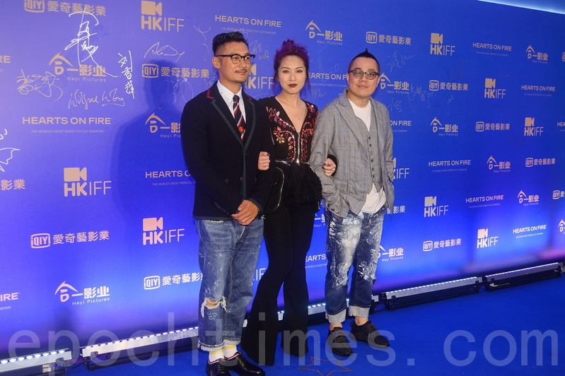 第41屆香港國際電影節開幕  《春嬌救志明》成熱話