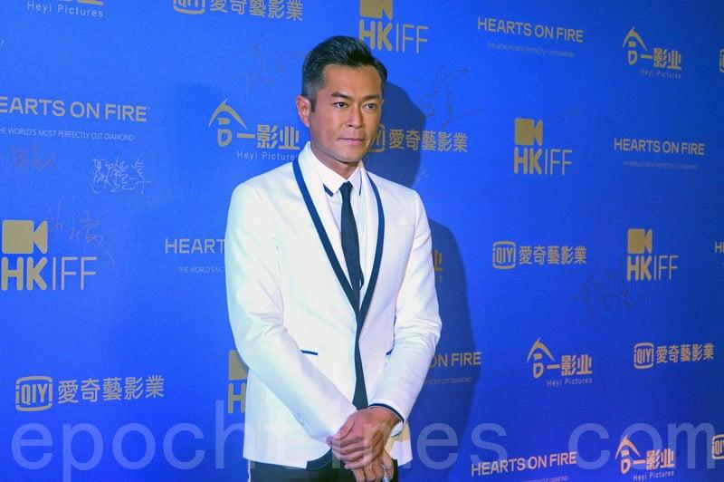 電影節大使古天樂現身支持第41屆香港國際電影節開幕典禮。(宋碧龍/大紀元)