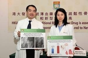 新型薄血藥減骨折風險