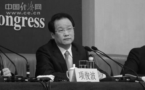 日前,中共保監會主席項俊波落馬。(網絡圖片)