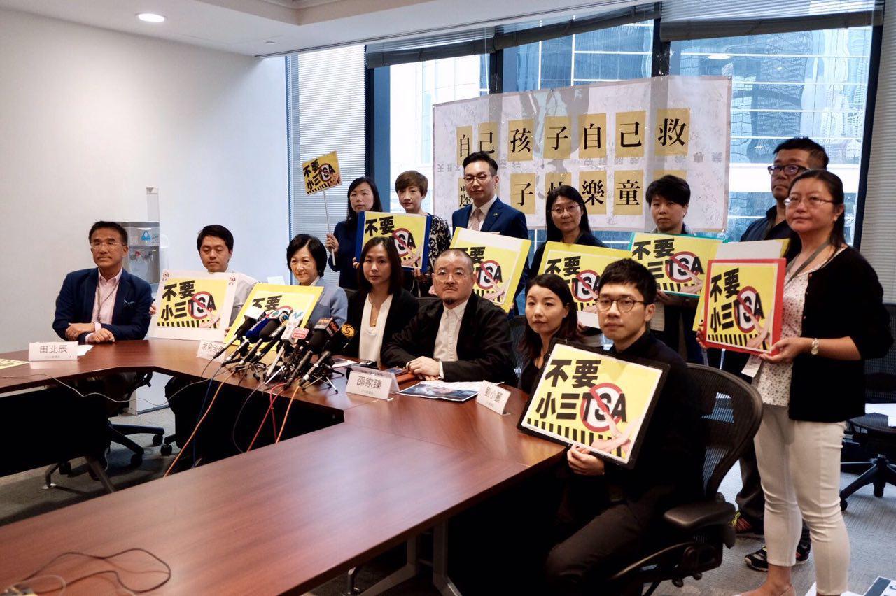 家長聯盟將會發動罷考BCA行動,並呼籲家長舉報強行為學生「操卷」的學校。(家長聯盟提供)