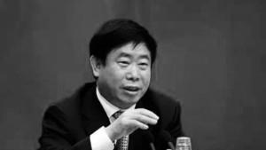 銀監會主席助理楊家才疑涉項俊波案 或被帶走