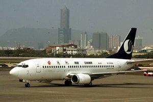 局勢緊張 國航下周一起暫停北京至平壤航線