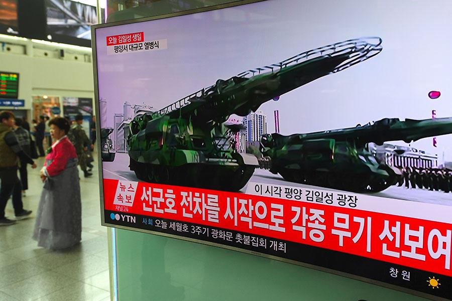 北韓閱兵畫面。(JUNG YEON-JE/AFP/Getty Images)