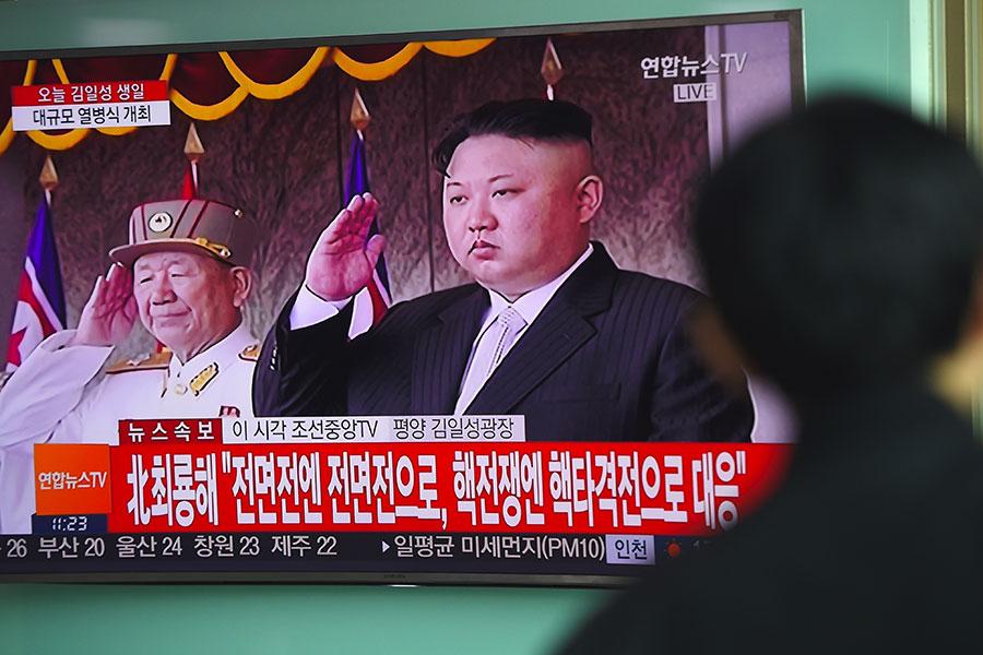 金正恩。(JUNG YEON-JE/AFP/Getty Images)