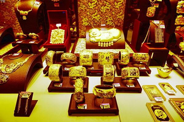 因對北韓和中東緊張局勢的擔憂,令投資者購買黃金保值,這周黃金價格接近過去五個月來的高點。(宋祥龍/大紀元)