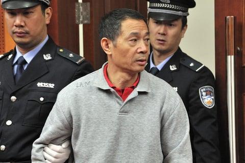 中共前廣州市副市長曹鑒燎被判刑。(網絡圖片)