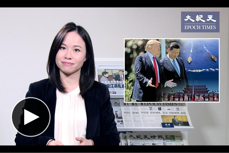 【獨家】北韓核試成習江博弈核心