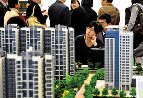 中共再出樓市調控新政策
