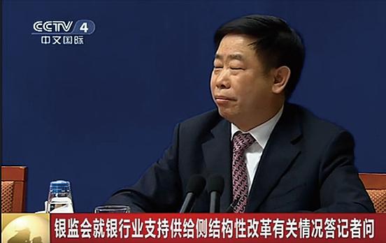 中共銀監會主席助理楊家才4月9日已被調查。(影片截圖)