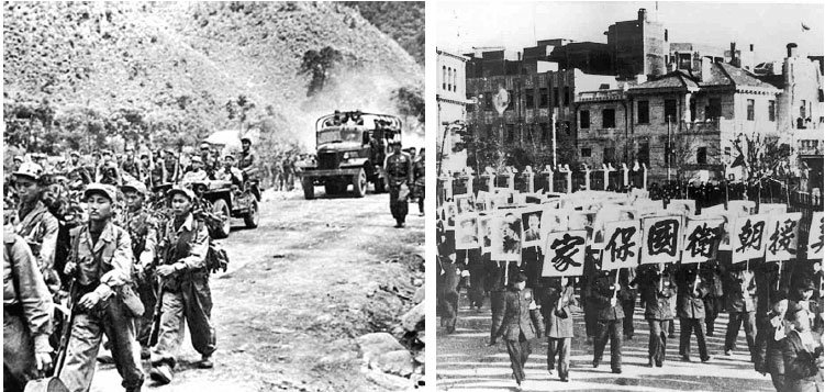 中共宣稱的「抗美援朝」,不過是「助朝侵韓」,一場幫助侵略者的戰爭被描繪成了「抗美援朝、保家衛國」的所謂正義戰爭。(網絡圖片)