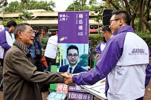 公民黨楊岳橋收集立會補選提名