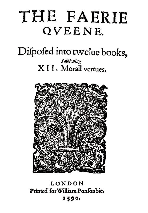 《仙后》(The Faerie Queene),1590年印刷。