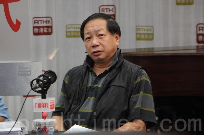 香港願景計劃高級研究員羅祥國,也建議,將購買東江水的合約改成按量收費,並可參照港鐵票價可加可減機制,調整價格。(蔡雯文/大紀元)